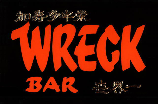 Castaways' Wreck Bar logo